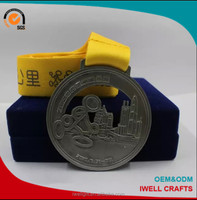 custom logo medal free sample