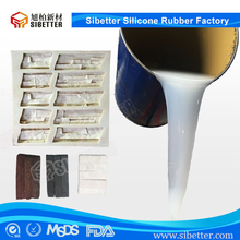 Liquid Silicone Rubber with Low Viscosity for Concrete Mold Making