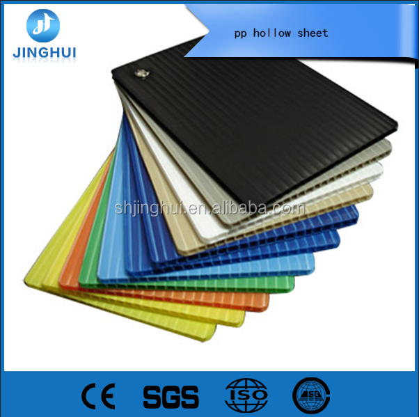 Advertising sheet pp ribbed hollow board for package