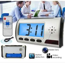 Hidden Digital Camera Alarm Clock spy camera Motion Detector DVR Video Camera + Remote