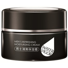 skin whitening face cream for men 50g