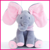 Baby Animated Flappy The Elephant Plush