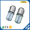 ZGRHGD High quality Silicone led bulbs t25 24smd bulbs flash for car 1156 1157 auto led bulb