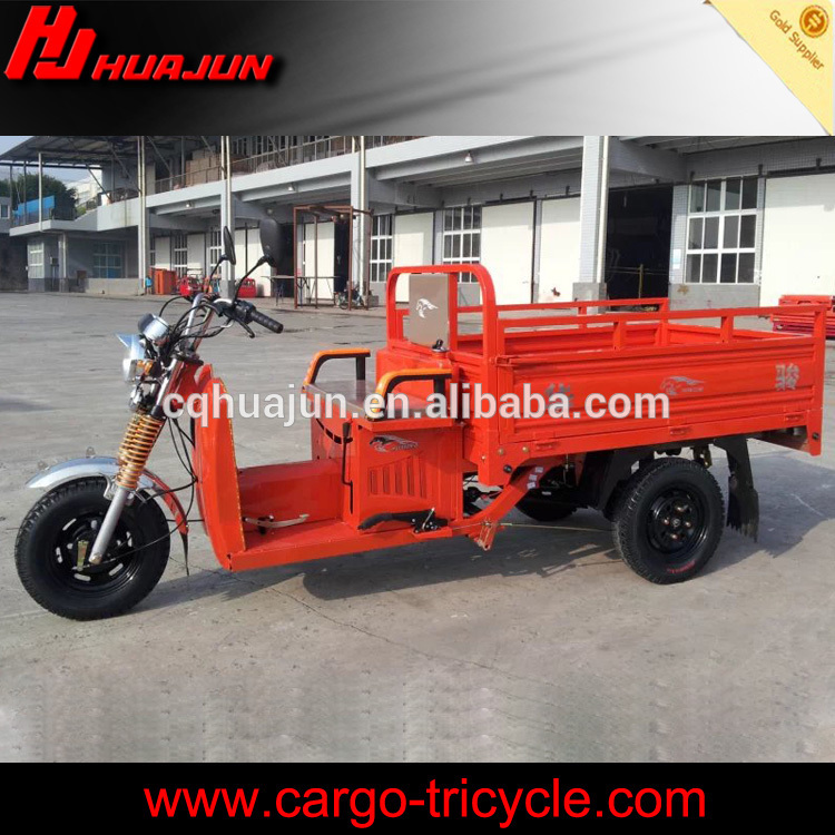 2017 tricycle motorcycle for cargo HJ150