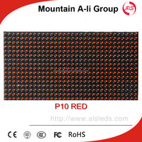 p10 outdoor single led module,red,green,blue,white,yellow