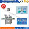 /product-detail/ce-approved-10ml-plastic-eye-drop-nail-polish-bottling-machine-0086-18321989150-60427882435.html