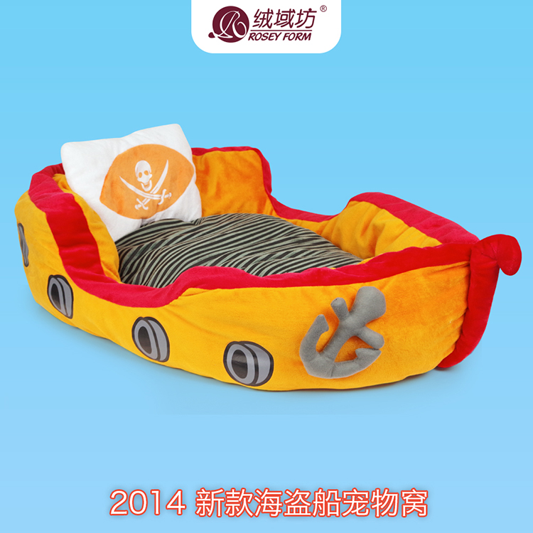 2016 wholesale plush toys ODM design pirate design chihuahua large dog bed in boat design