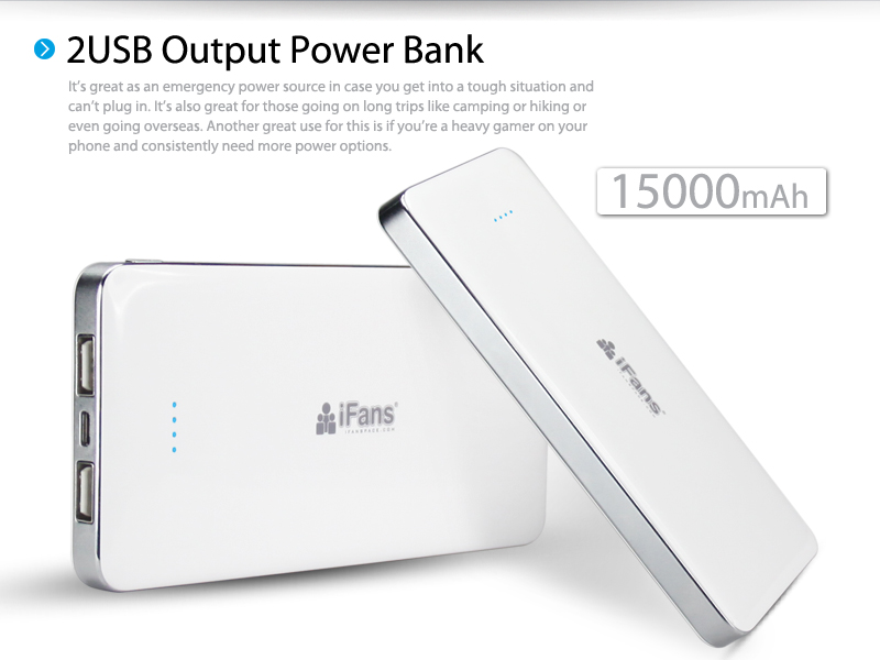 iFans Ultrathin and Waterproof power bank for ipod,iphone,ipad,windowsphone,samsung,nokia,THC,xiaomi,Huawei,ZTE