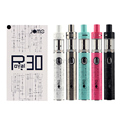 2017 best selling product e cigarette vape pen colorful vape pen jomo royal 30