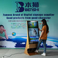 42 inch shoe clean machine with LCD advertising machine