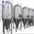 pub used beer equipment,malt beer brewing equipment,copper beer making system