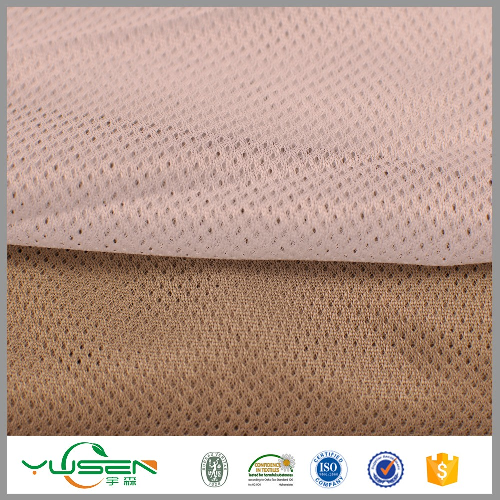 Knitting wholesale 100% polyester knitted top quality DTY Birdeyes Mesh Fabric company
