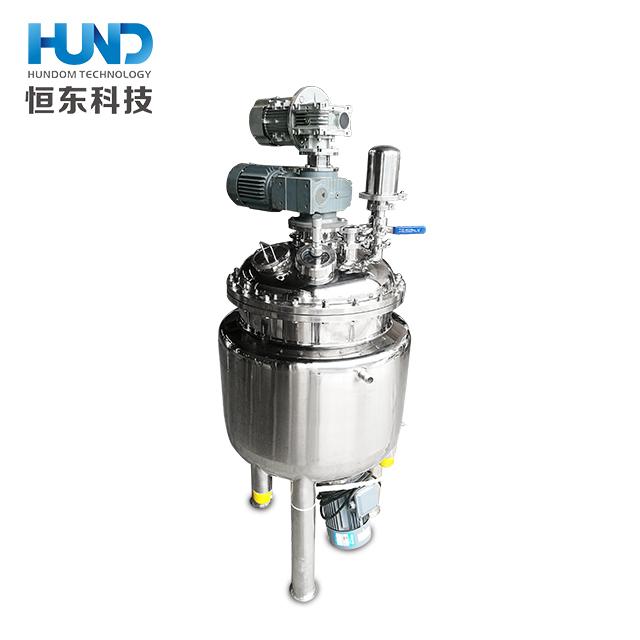 Cosmetic creams mixing equipment/shampoo mixing tank/ointment vacuum emulsifying machine