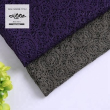 Duopai DM090# Nylon Cotton Knitted Lace Fabric For Garments