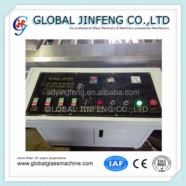 JFW3000 horizontal type washing glass machine