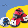 China goods hot selling cartoon bear figure anti-skidding cartoon pet rain shoes boots