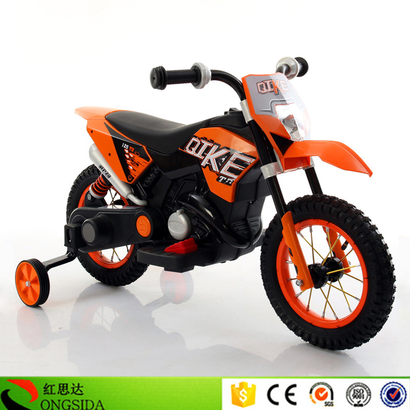 2017 New Baby Ride On Toy Motorbike 4 Wheel Kids Electric Motorcycle for sale 6V Battery Pedal Motorbike