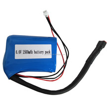 6.6V 2500mAh 26650 2S1P high discharge current start battery with T plug for electric motorcycle