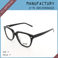 Top Quality Wholesale Sports Spectacle Optical