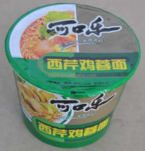 Coated Aluminum Lids for Noodle Cup