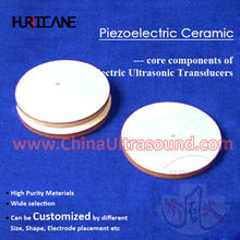 20mm piezo ceramic piezo element ,piezoelectric film