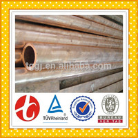 ASTM B640 C10100 Copper pipe/ASTM B640 C10100 Copper Tube
