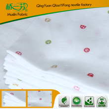 Hot Sales 100% Cotton Fashion Pattern Baby Muslin Seat Cover