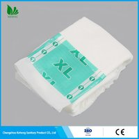 New wholesale super quality economic disposable adult baby diapers