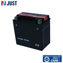 Gold producer JUST 12v 12ah maintenace free motorcycle battery in hot-sale