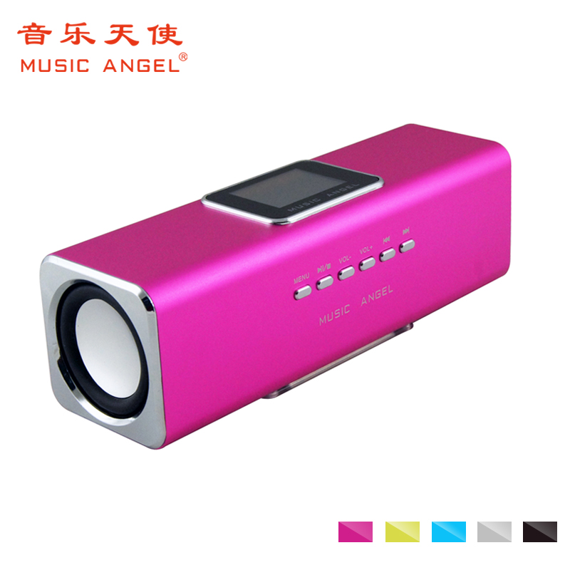 Innovative products for import transmitter speaker suppliers music auto <strong>player</strong>