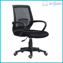 Hot sale office furniture wholesale cheap chair with wheels / 882 mesh chair furniture