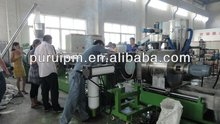 Waste film plastic recycling pelletizing machine