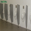 jialifu public hpl toilet urinal screens