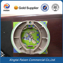 GN125 bajaj pulsar brake shoes for motorcycle/motorbike for india and pakistan