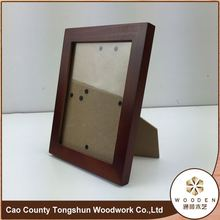 Antique 2x2 Wood Photo Picture Frame