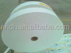 DIHUI 330gsm single side pe coated paper 45mm Paper Cup Bottom Coil