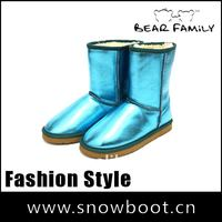 Winter boots for women 2012 new fashion snow boot