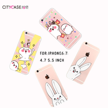citycase Alibaba China Cell Phone Case Factory RABBIT Color Printing Soft TPU Mobile Back Cover for iPhone 6 6S 7 7plus