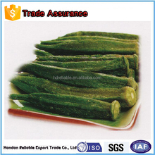 Supply:okra fast food. wholesale price Frozen okra. The largest planting base of china
