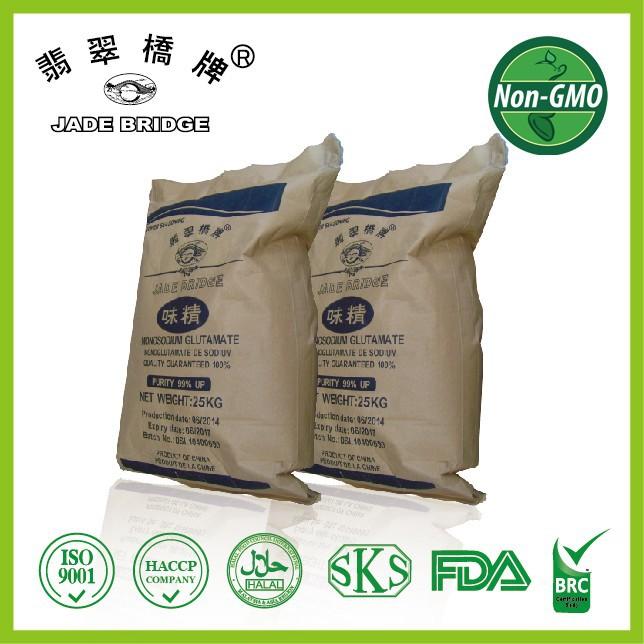 HALAL 99% purity monododium glutamate msg chinese manufacturer
