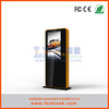 phone card vending machine manufacturer