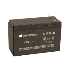 12V8AH handheld UPS BATTERY China