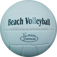 cheap price volleyball ball/volleyball jersey/as the volleyball net