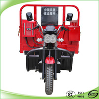 250cc big load capacity mtr tricycle for cargo