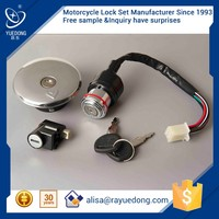 YUEDONG GN125 motorcycle fuel tank cap ignition switch lock set for suzuki parts