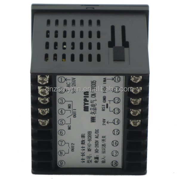 FH7-6CRRB digital counter with output relay(MYPIN)