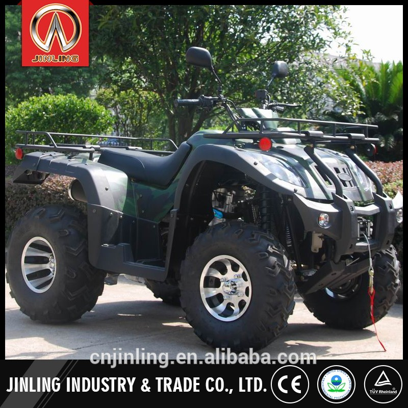 2017 250cc lifan atv with high quality