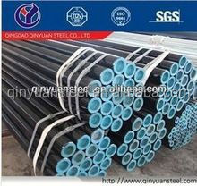ASTM A 106 GRB cold drawn seamless steel pipe