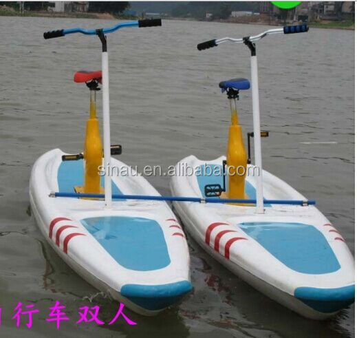 china manufacture two persons water exercise bike