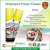 Car foamy cleaner, All purpose foamy cleaner